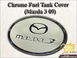 https://www.mycarforum.com/uploads/sgcarstore/data/3//Mazda_3_Chrome_Fuel_Tank_Cover_White_Texture_Background_1.jpg
