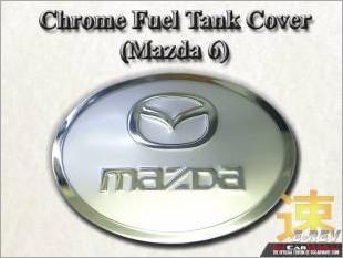 https://www.mycarforum.com/uploads/sgcarstore/data/3//Mazda_6_Chrome_Fuel_Tank_Cover_White_Texture_Background_1.jpg