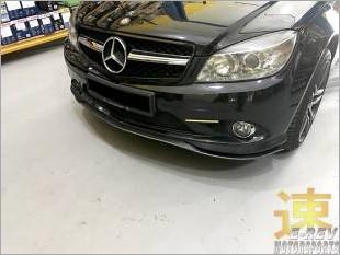 https://www.mycarforum.com/uploads/sgcarstore/data/3//MercedesBenzC200SamuraiLipPic1_31172_1.jpg