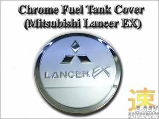 https://www.mycarforum.com/uploads/sgcarstore/data/3//MitsubishiLancerEXChromeFuelTankCover_47112_1.jpg