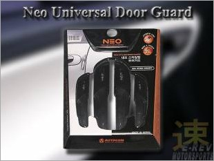 https://www.mycarforum.com/uploads/sgcarstore/data/3//Neo_Door_Guard_Black_Deluxe_1.jpg