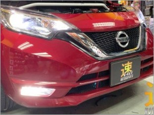 https://www.mycarforum.com/uploads/sgcarstore/data/3//NissanNote2018RedFogLightKitPic19_67501_1_crop.jpg