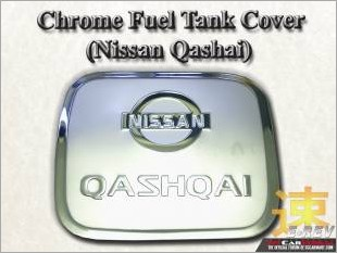 https://www.mycarforum.com/uploads/sgcarstore/data/3//Nissan_Qashai_Chrome_Fuel_Tank_Cover_White_Texture_Background_1.jpg