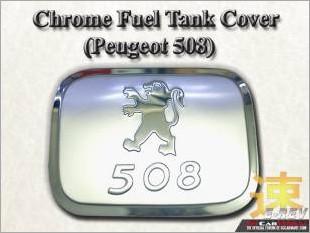 https://www.mycarforum.com/uploads/sgcarstore/data/3//Peugeot_508_Chrome_Fuel_Tank_Cover_White_Texture_Background_1.jpg