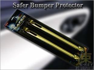 https://www.mycarforum.com/uploads/sgcarstore/data/3//Safer_Bumper_Protector_1.jpg