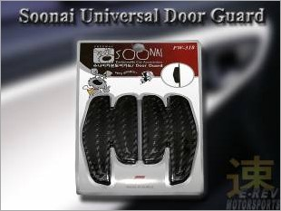 https://www.mycarforum.com/uploads/sgcarstore/data/3//Soonai_Door_Guard_Black_2.jpg