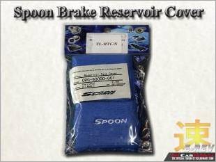 https://www.mycarforum.com/uploads/sgcarstore/data/3//Spoon_Brake_Reservoir_Cover_Blue_White_Texture_Background_1.jpg