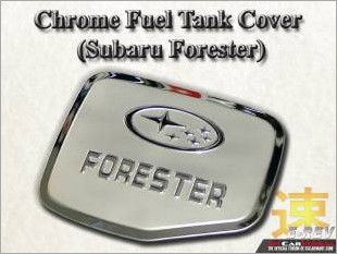 https://www.mycarforum.com/uploads/sgcarstore/data/3//Subaru_Forester_Chrome_Fuel_Tank_Cover_White_Texture_Background_1.jpg
