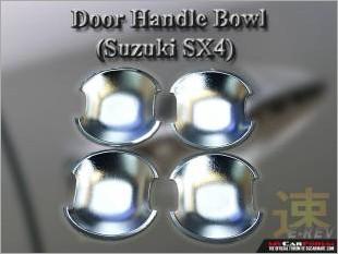 https://www.mycarforum.com/uploads/sgcarstore/data/3//Suzuki_SX4_Door_Handle_Bowl_1.jpg