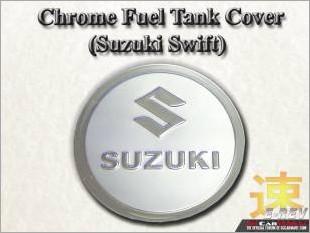 https://www.mycarforum.com/uploads/sgcarstore/data/3//Suzuki_Swift_Chrome_Fuel_Tank_Cover_White_Texture_Background_1.jpg