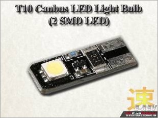 https://www.mycarforum.com/uploads/sgcarstore/data/3//T10_Canbus_LED_Bulb_2_SMD_LED_White_Texture_Background_1.jpg