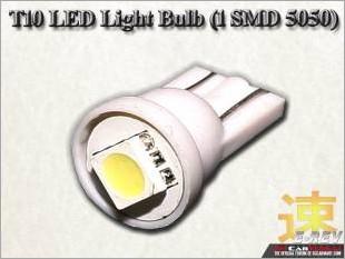 https://www.mycarforum.com/uploads/sgcarstore/data/3//T10_LED_Light_Bulb_1_SMD_5050_LED_White_Texture_Background_1.jpg