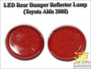 https://www.mycarforum.com/uploads/sgcarstore/data/3//ToyotaAltis2008LEDRearBumperReflectorLamp_83199_1.jpg