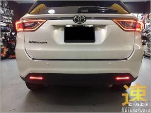 https://www.mycarforum.com/uploads/sgcarstore/data/3//ToyotaHarrier2016LEDRearBumperLamp_80128_1.jpg