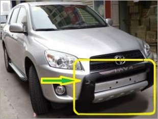https://www.mycarforum.com/uploads/sgcarstore/data/3//ToyotaRAV4FrontBumperGuard_1_1.jpg