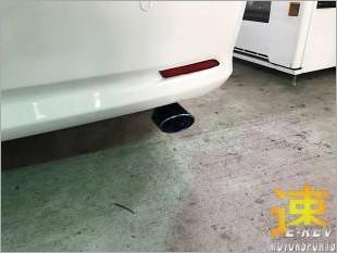 https://www.mycarforum.com/uploads/sgcarstore/data/3//ToyotaWishWhiteTitaniumLookExhaustTipPic1_20817_1.jpg