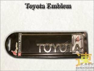 https://www.mycarforum.com/uploads/sgcarstore/data/3//Toyota_Emblem_Silver_White_1.jpg