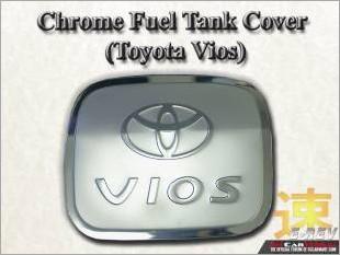 https://www.mycarforum.com/uploads/sgcarstore/data/3//Toyota_Vios_Chrome_Fuel_Tank_Cover_White__1.jpg