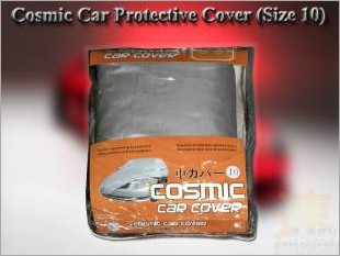 https://www.mycarforum.com/uploads/sgcarstore/data/3//Universal Car Cover No 10_1.jpg