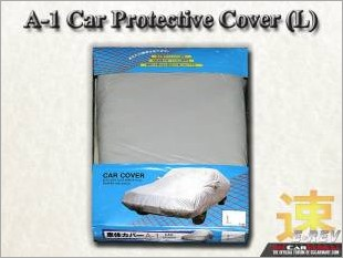 https://www.mycarforum.com/uploads/sgcarstore/data/3//Universal_Car_Cover_Large_Size_White_1.jpg
