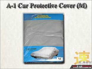 https://www.mycarforum.com/uploads/sgcarstore/data/3//Universal_Car_Cover_Medium_Size_White_1.jpg