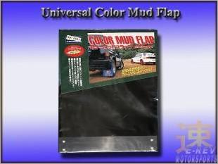https://www.mycarforum.com/uploads/sgcarstore/data/3//Universal_Color_Mud_Flap_Black1.jpg