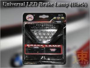 https://www.mycarforum.com/uploads/sgcarstore/data/3//Universal_LED_Brake_Light_Black_Colour_Casing_2.jpg