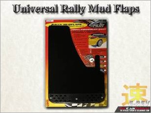 https://www.mycarforum.com/uploads/sgcarstore/data/3//Universal_Rally_Mud_Flaps_White_Texture_Background_1.jpg