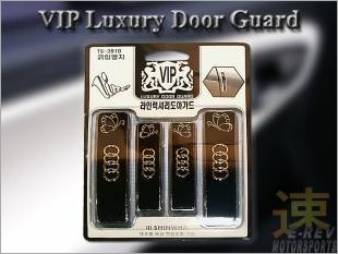 https://www.mycarforum.com/uploads/sgcarstore/data/3//VIP_Luxury_Door_Guard_Black_1.jpg