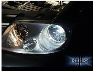 https://www.mycarforum.com/uploads/sgcarstore/data/3//tsphlipsheadlight11.jpg
