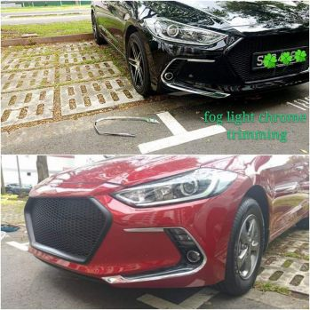 https://www.mycarforum.com/uploads/sgcarstore/data/3/11593503963_0hyundai_elantra_ad_fog_light_chrome_trimming_1584694321_18059ee1_progressive.jpg