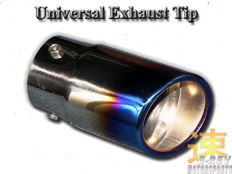 https://www.mycarforum.com/uploads/sgcarstore/data/3/31569828361_1Universal-Car-Exhaust-Muffler-Tip-(RAV4T).jpg