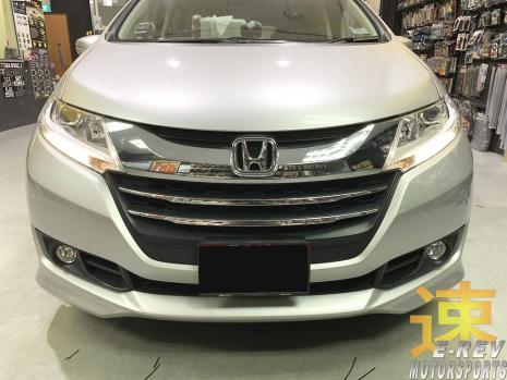 https://www.mycarforum.com/uploads/sgcarstore/data/3/31570448422_0Honda-Odyssey-RC1-Fog-Light-Installation.jpg