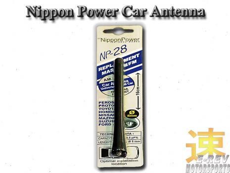 https://www.mycarforum.com/uploads/sgcarstore/data/3/31571386609_0Nippon-Power-Car-Antenna.jpg