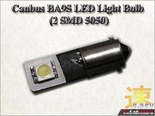 https://www.mycarforum.com/uploads/sgcarstore/data/3/BA9S_LED_Light_Bulb_2_SMD_5050_LED_White_Texture_Background_1.jpg