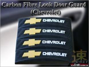 https://www.mycarforum.com/uploads/sgcarstore/data/3/Chevrolet_Carbon_Fibre_Look_Door_Guard_1.jpg