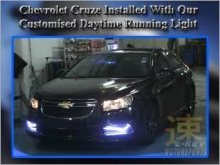 https://www.mycarforum.com/uploads/sgcarstore/data/3/Chevrolet_Cruze_Installed_With_Our_Customised_Daytime_Running_Light_1.jpg
