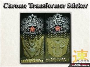 https://www.mycarforum.com/uploads/sgcarstore/data/3/Chrome_Transformer_Sticker_Deception_And_Autobot_White_2.jpg