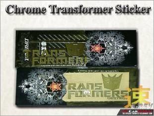 https://www.mycarforum.com/uploads/sgcarstore/data/3/Chrome_Transformer_Sticker_Horizontal_Deception_And_Autobot_White_1.jpg
