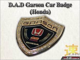 https://www.mycarforum.com/uploads/sgcarstore/data/3/DAD_Garson_Car_Badge_Honda_Logo_White_Texture_Background_1.jpg