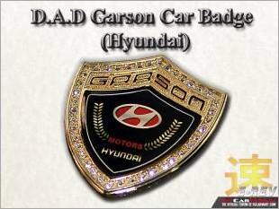 https://www.mycarforum.com/uploads/sgcarstore/data/3/DAD_Garson_Car_Badge_Hyundai_Logo_White_Texture_Background_1.jpg
