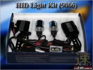 https://www.mycarforum.com/uploads/sgcarstore/data/3/HID_Conversion_Light_Kit_9006_1.jpg