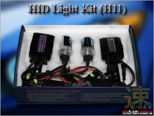 https://www.mycarforum.com/uploads/sgcarstore/data/3/HID_Conversion_Light_Kit_H11_1.jpg
