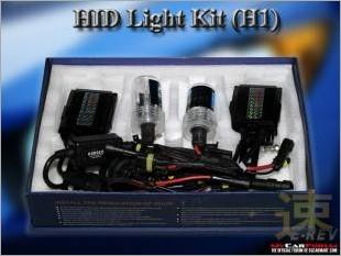 https://www.mycarforum.com/uploads/sgcarstore/data/3/HID_Conversion_Light_Kit_H1_1.jpg