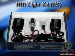 https://www.mycarforum.com/uploads/sgcarstore/data/3/HID_Conversion_Light_Kit_H3_1.jpg