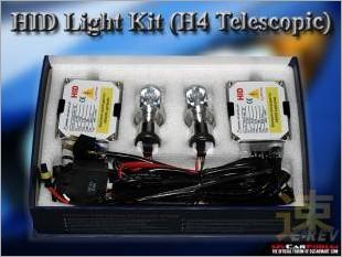 https://www.mycarforum.com/uploads/sgcarstore/data/3/HID_Conversion_Light_Kit_H4_Telescopic_1.jpg