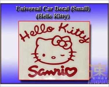 https://www.mycarforum.com/uploads/sgcarstore/data/3/Hello_Kitty_Car_Sticker_Small_Red_1.jpg