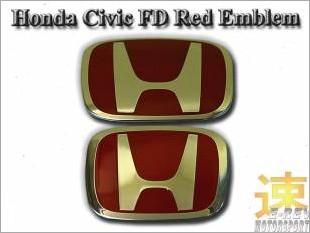 HondaCivicFDRedEmblem_84242_1.jpg