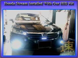 https://www.mycarforum.com/uploads/sgcarstore/data/3/Honda_Stream_Installed_With_Our_HID_Kit1.jpg