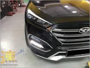 https://www.mycarforum.com/uploads/sgcarstore/data/3/HyundaiTuscon2017HeadlightTintingAndPolishingPic1_83743_1.jpg